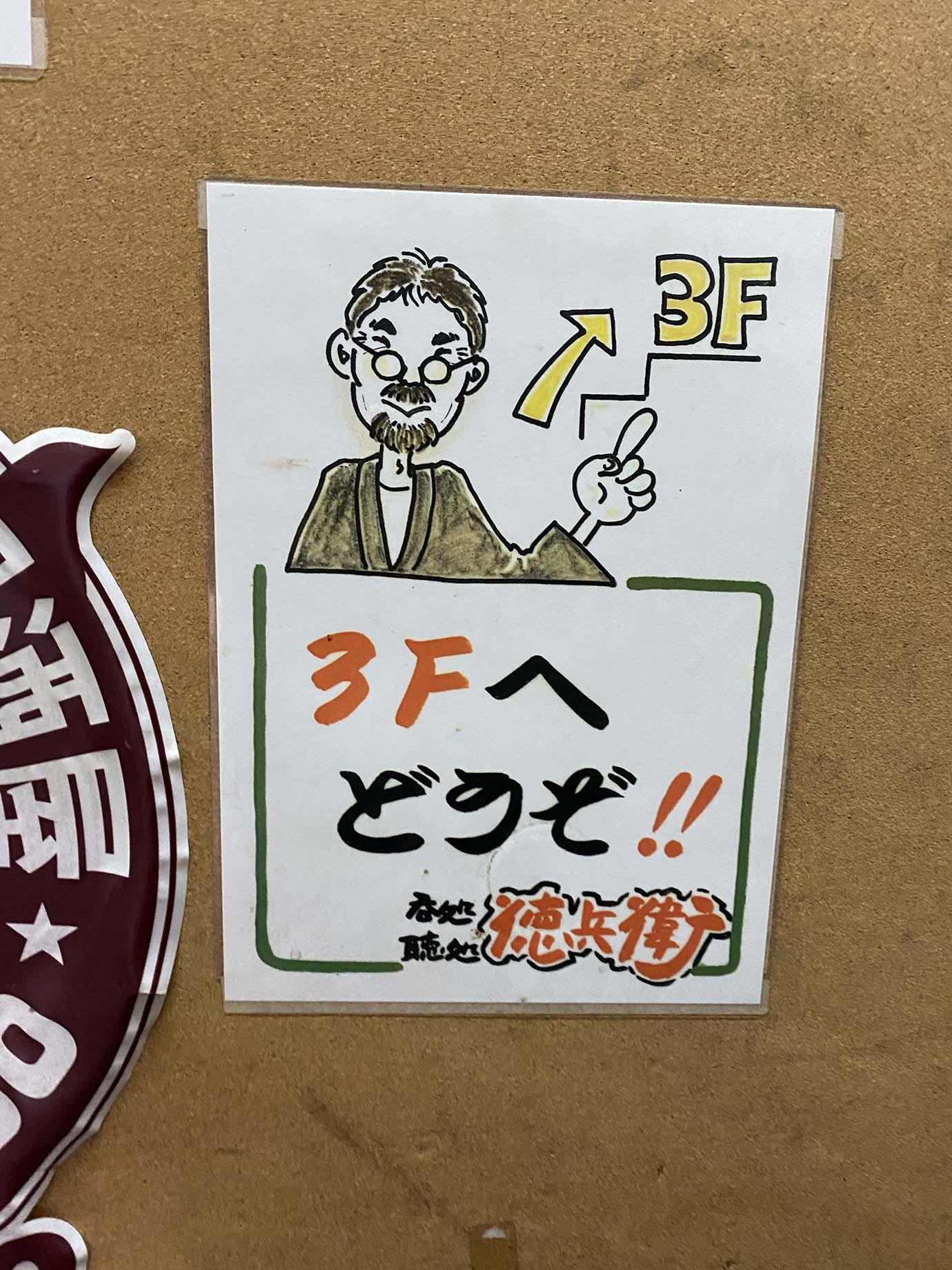 tokubei3