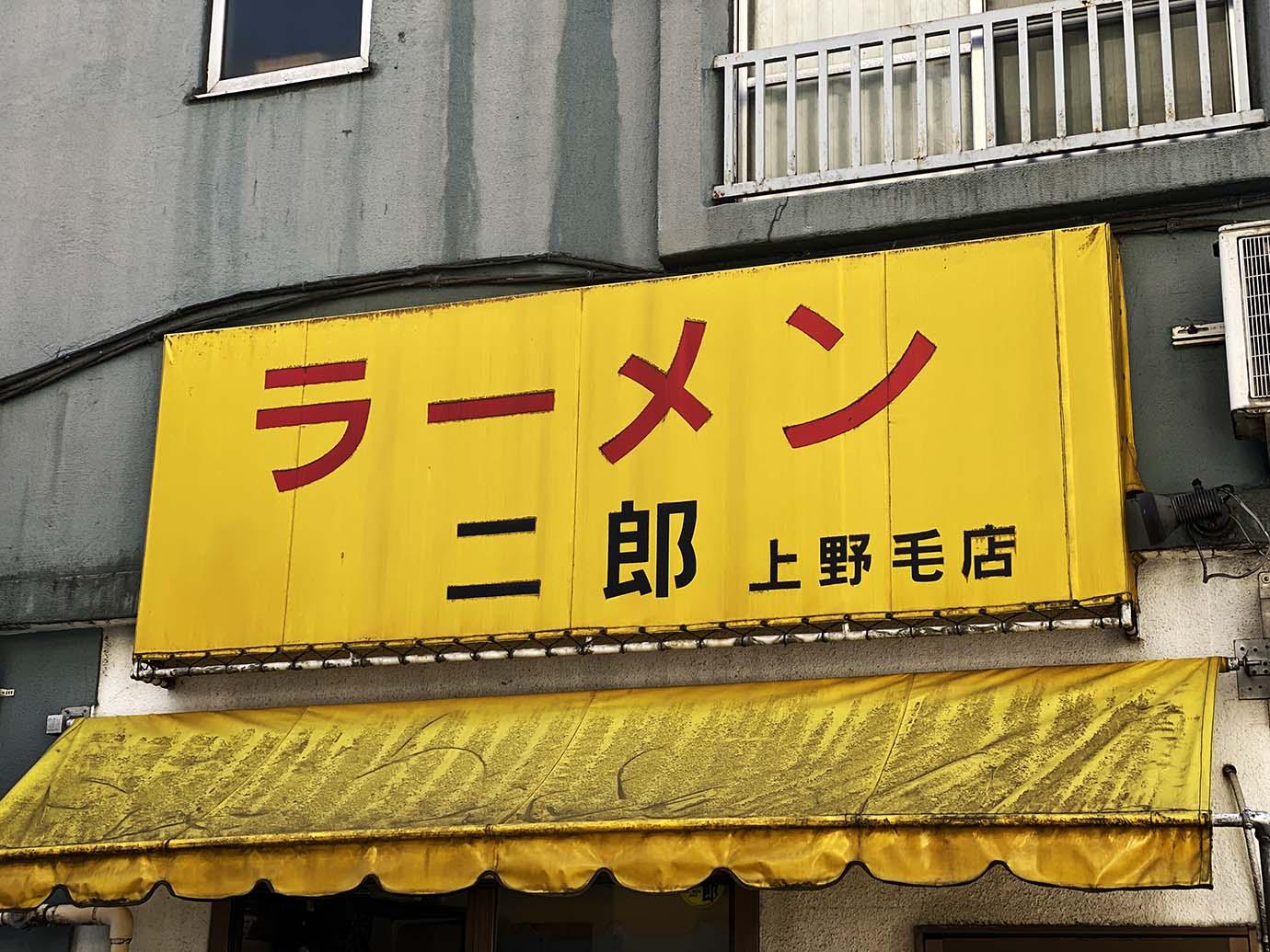 ramen-jiro-yasainuki6