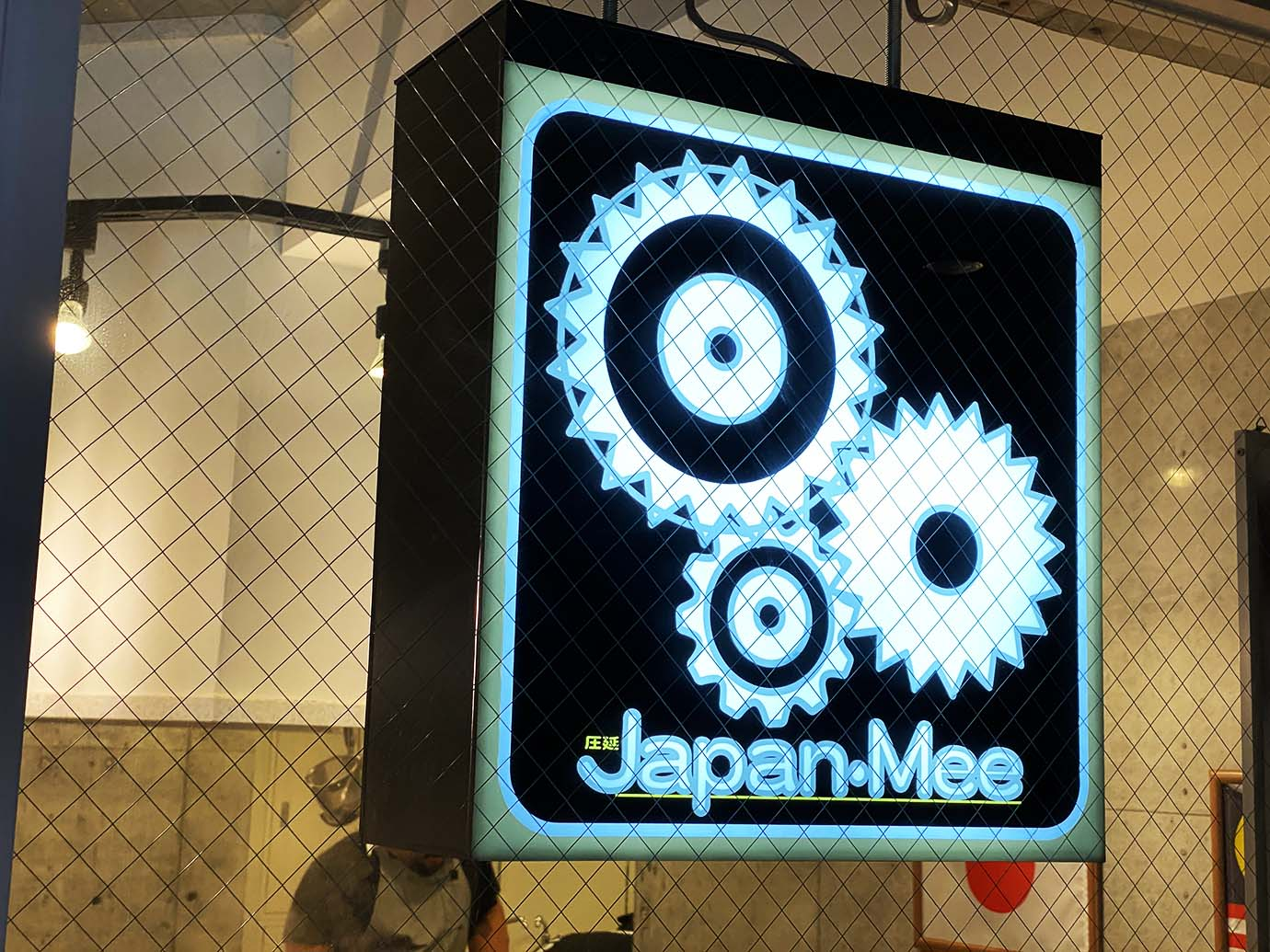 shimokitazawa-atsuen-japan-mee15