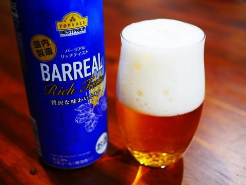 【衝撃グルメ】たった110円なのに激しく美味いトップバリューの第三のビールを騙されるつもりで飲んだら騙されなかった