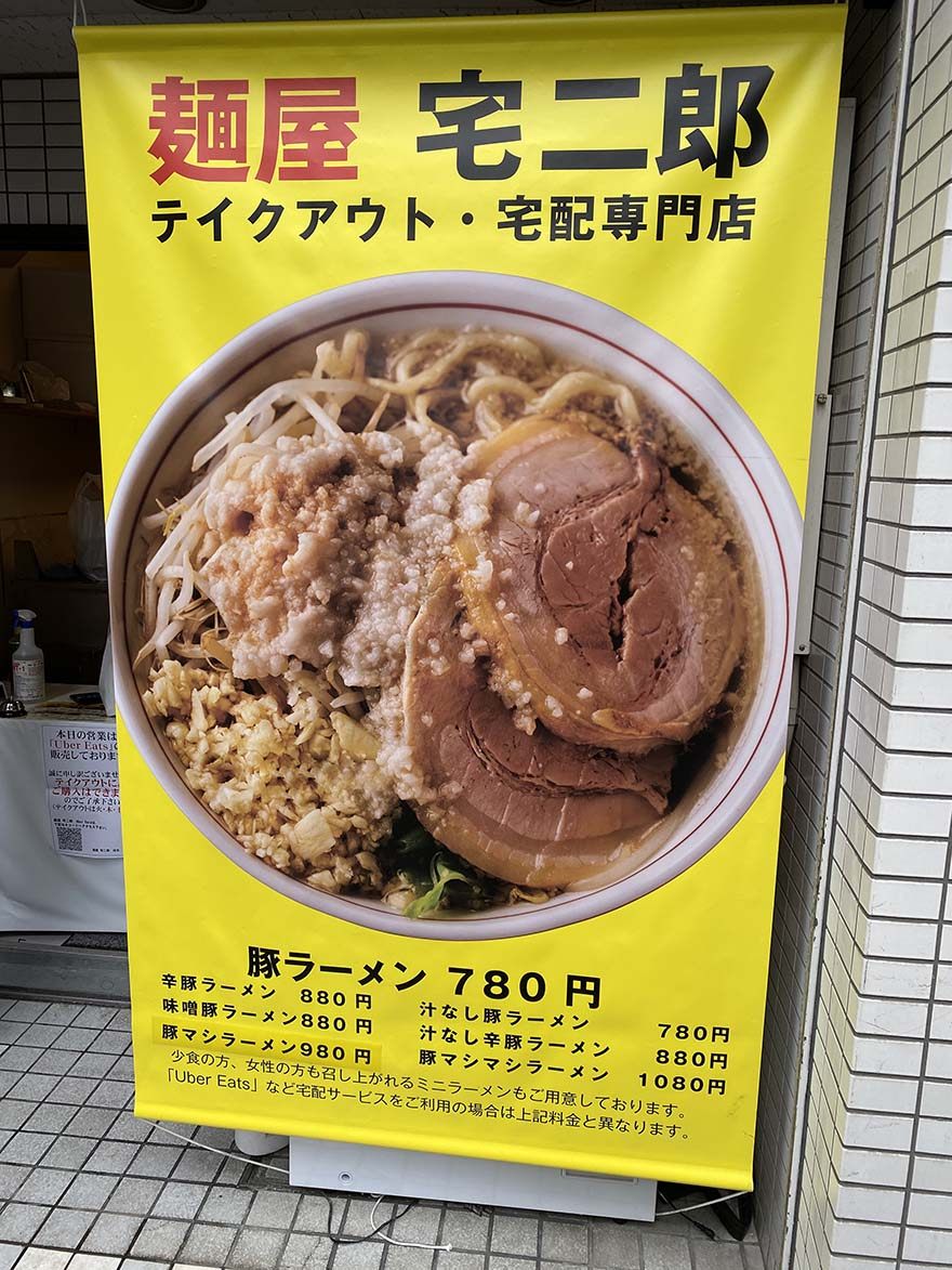 takujiro3