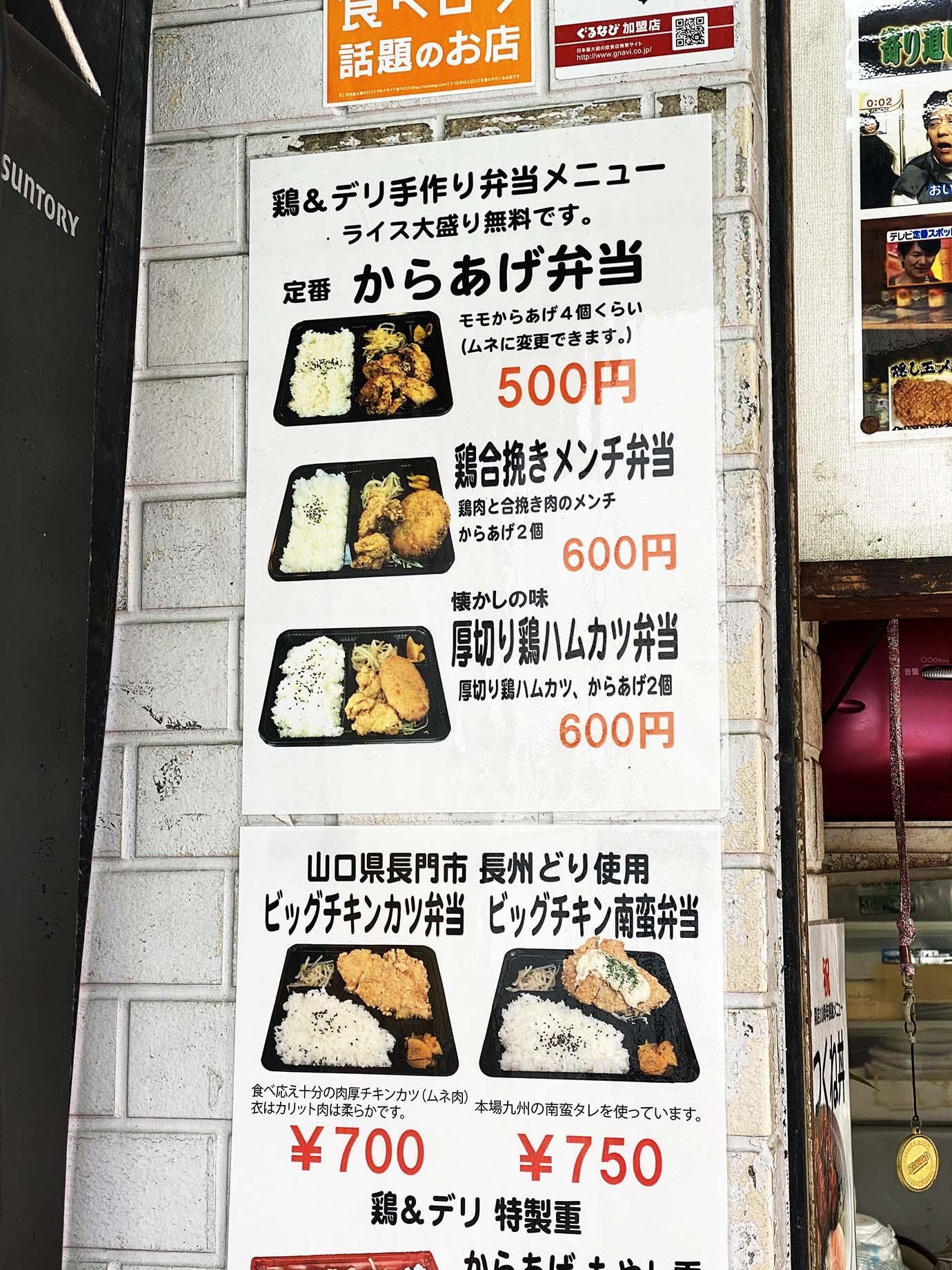 togoshi-ginza-benro-umai