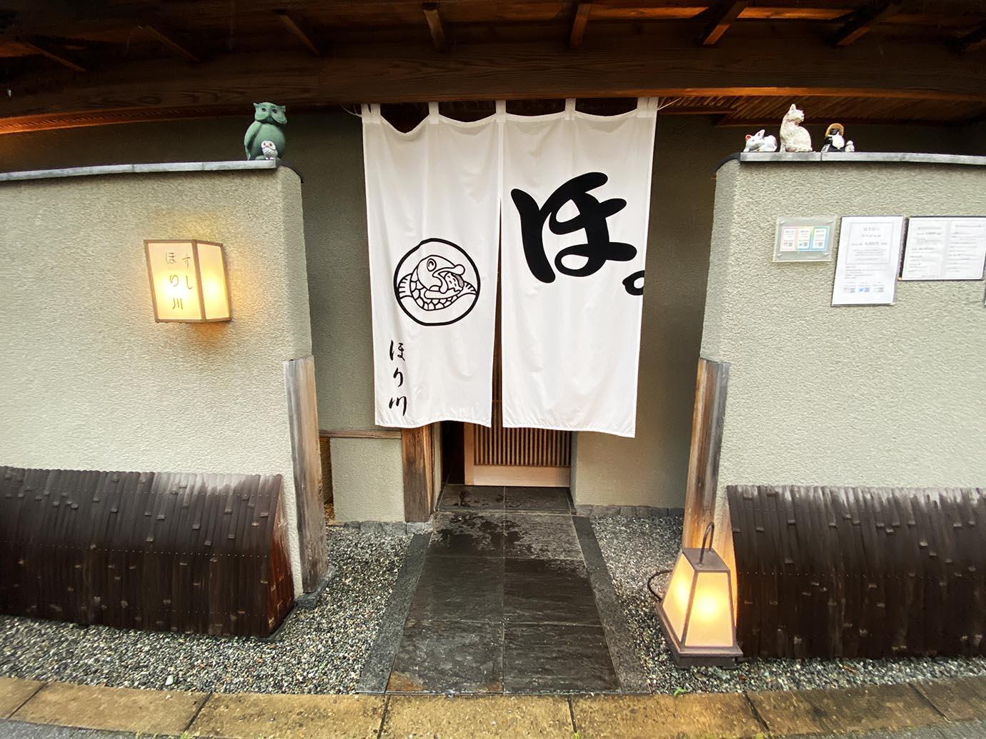 73sushi-horikawa26