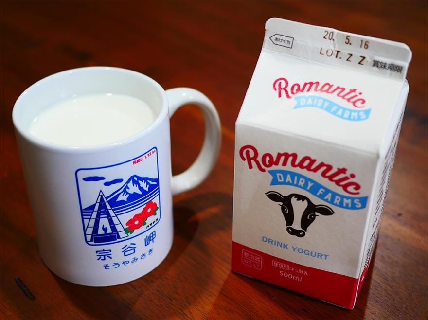 dairy-farms-milk-road5