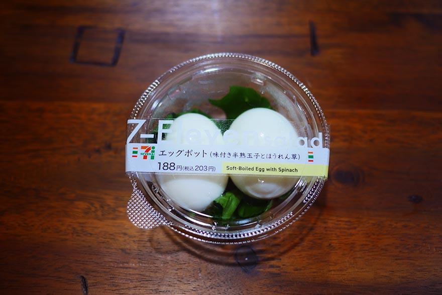 egg-pot5