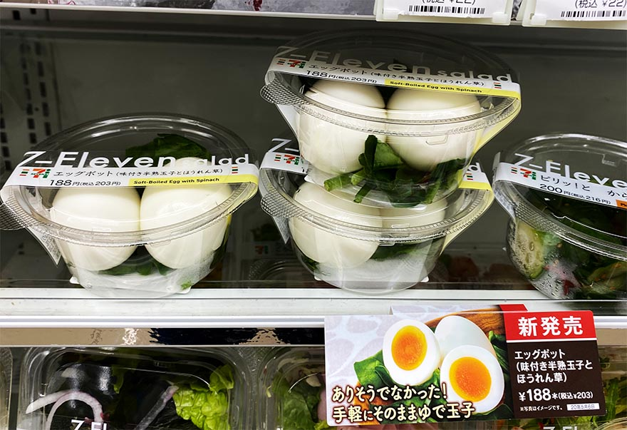 egg-pot6