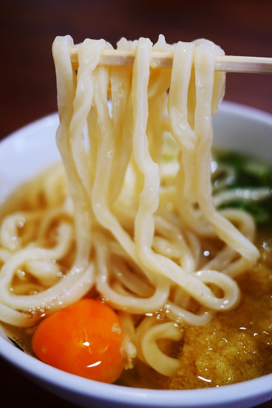 oniyanma-udon-take-out
