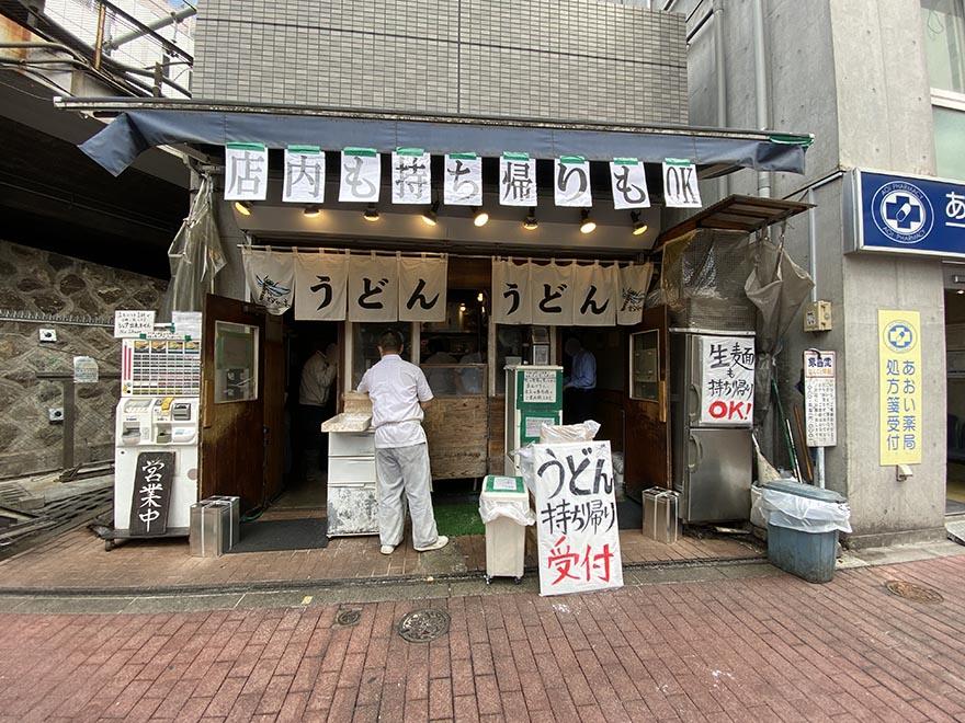oniyanma-udon-take-out8