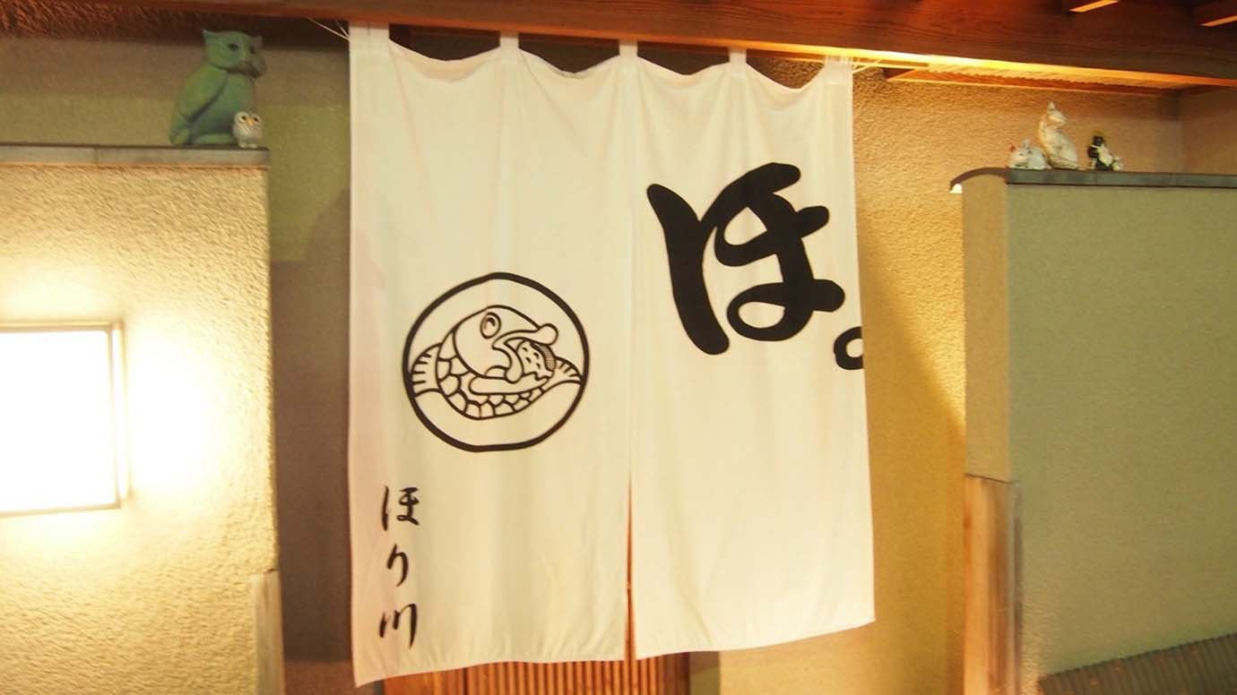 sushi-horikawa-73sai1