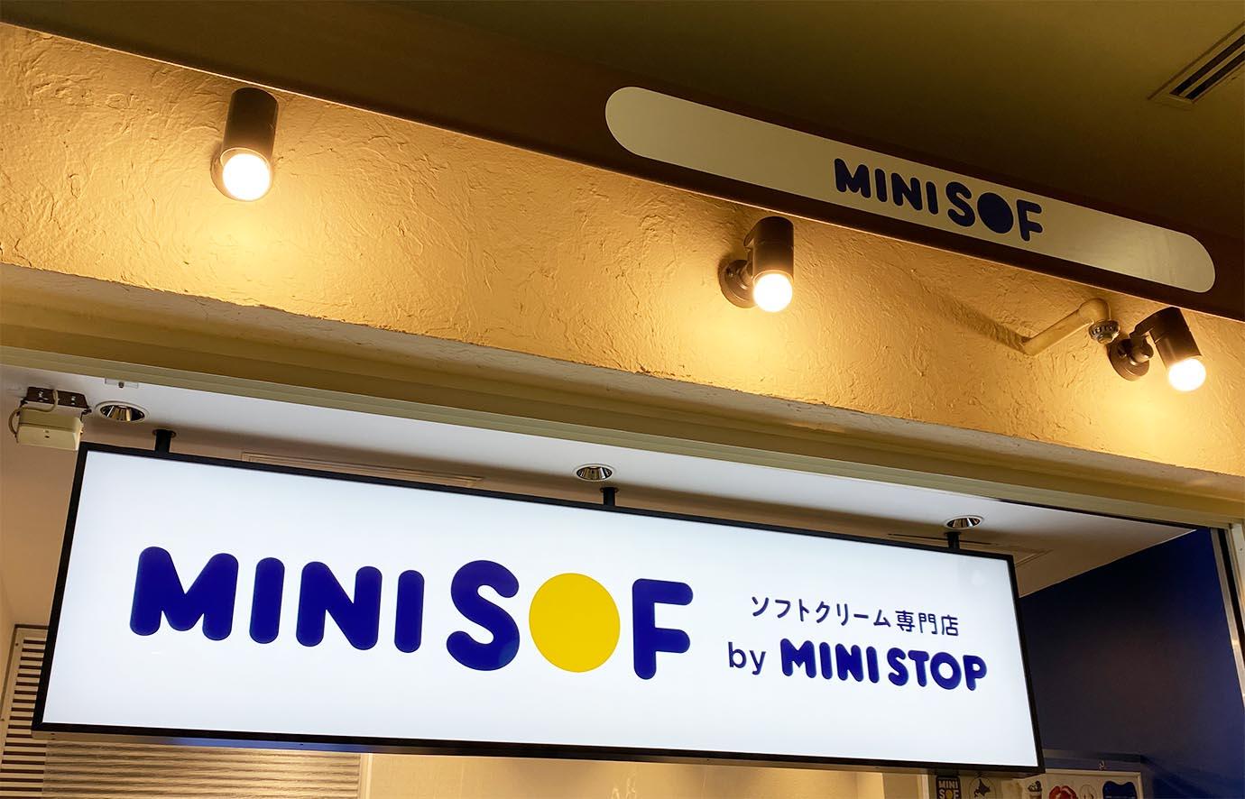 minisoft3