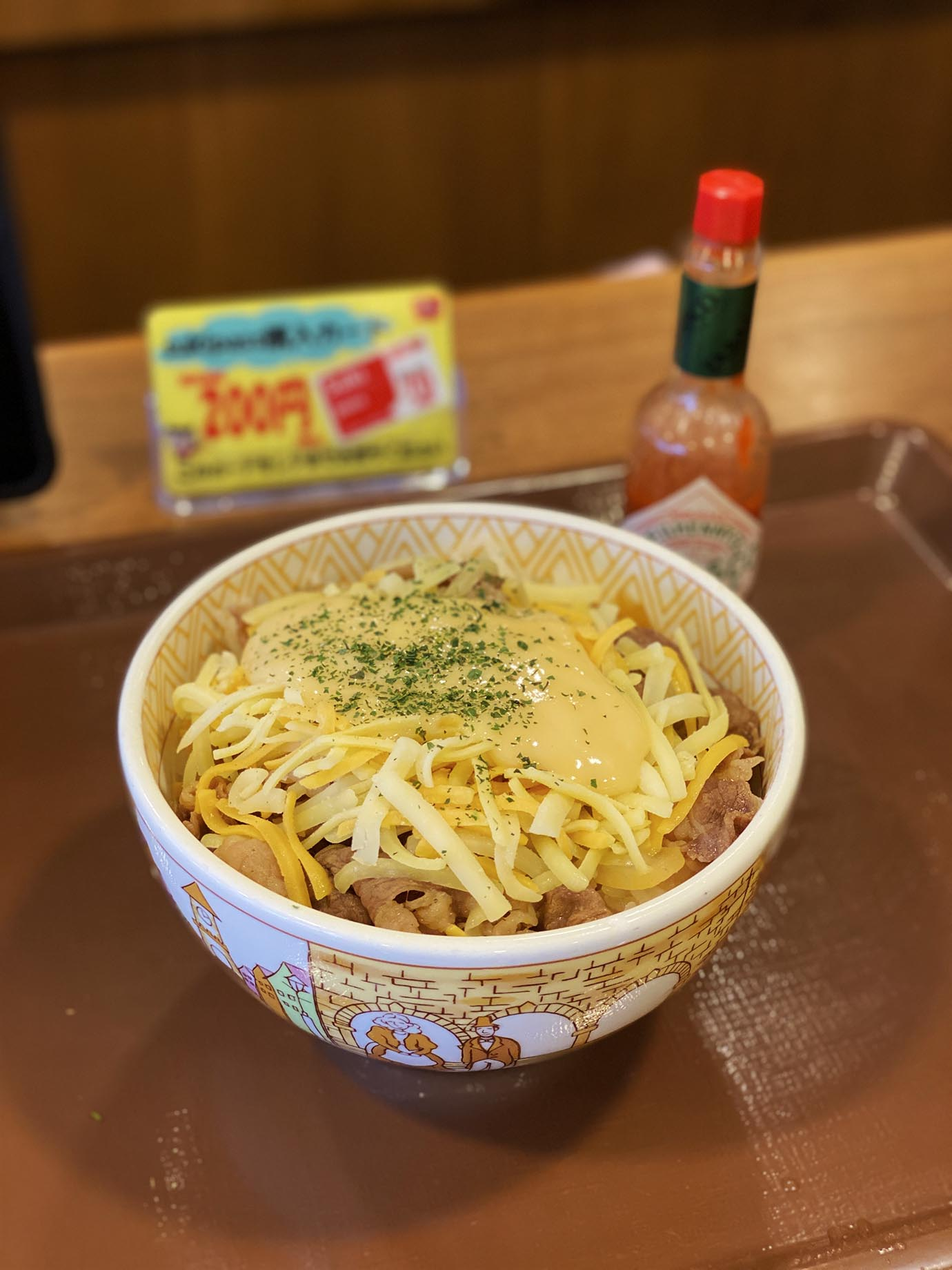 cheese-beef-bowl