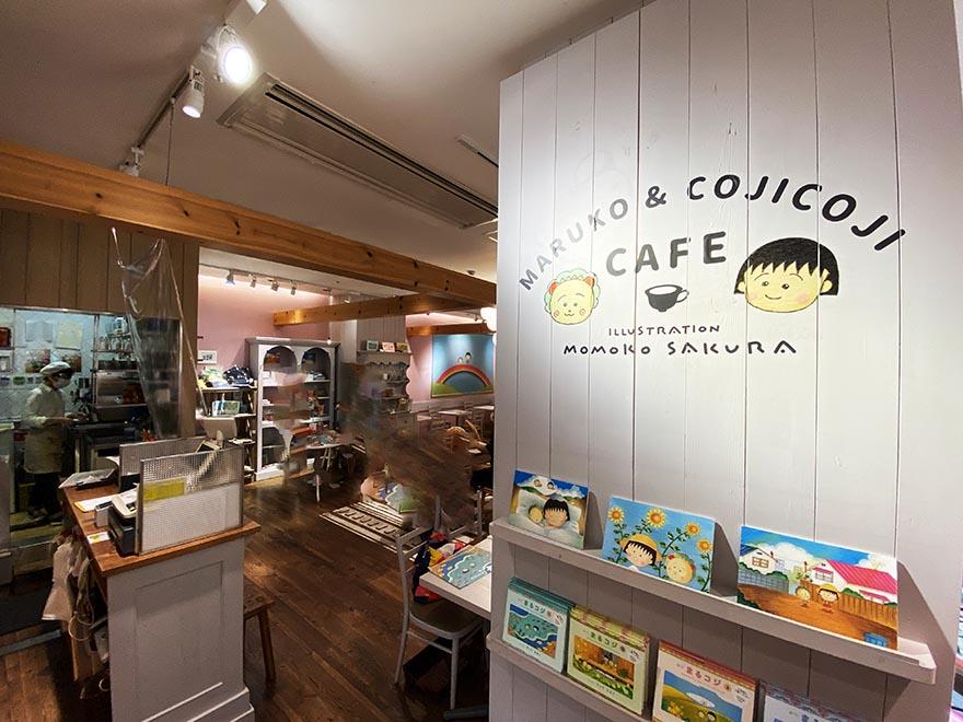 cojicoji-cafe7