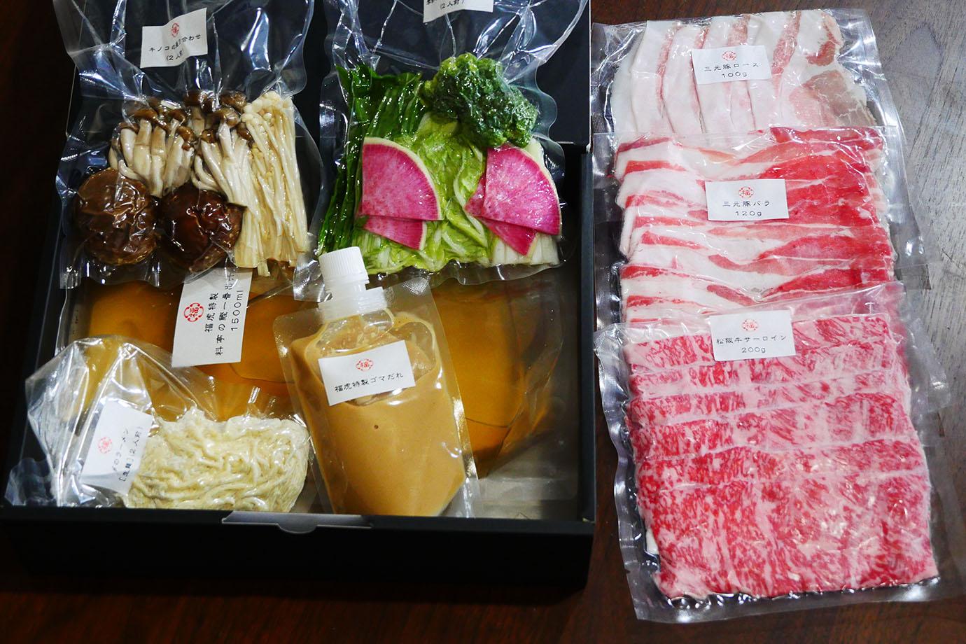 delicious-shabu-shabu10