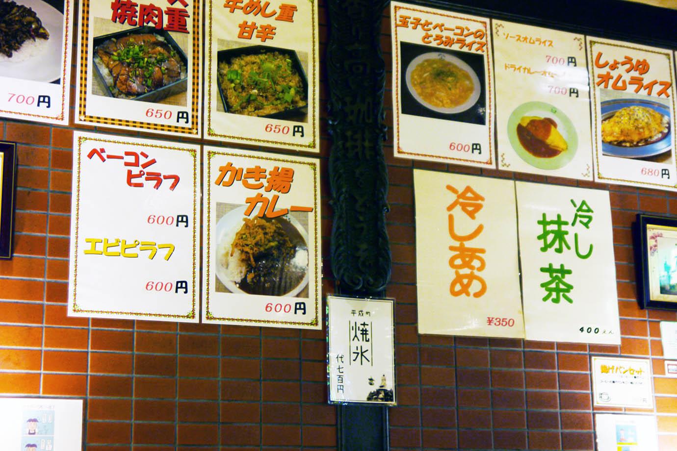 burning-ice-cream-yakigouri6