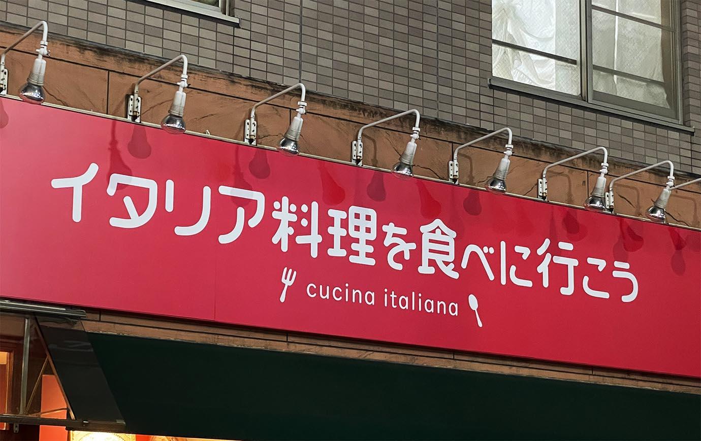 jojo-lets-go-eat-italian-food15