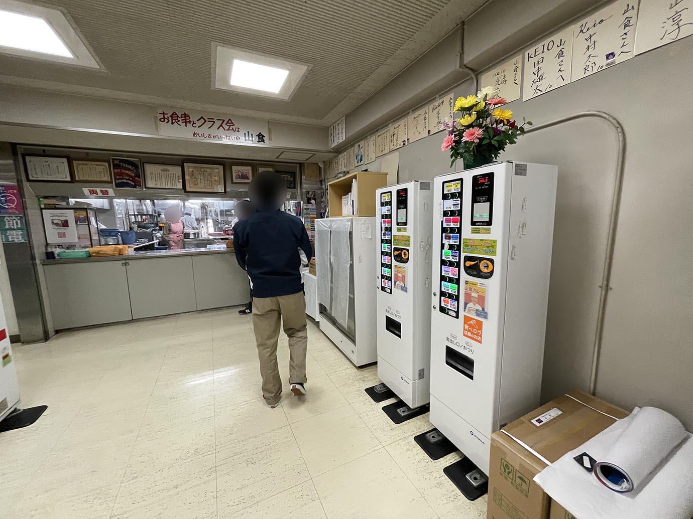 keio-university-cafeteria-pork-cutlet10