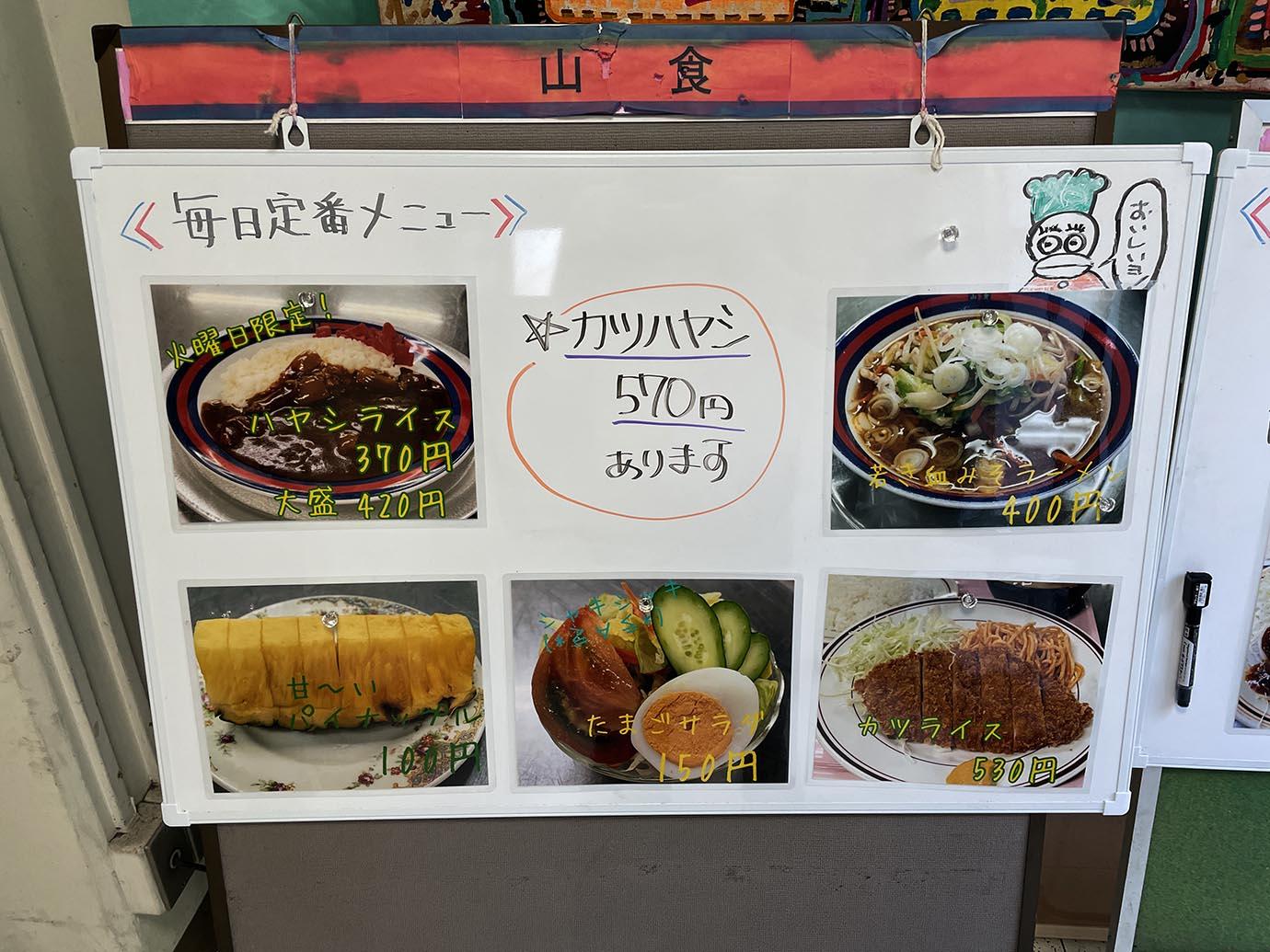 keio-university-cafeteria-pork-cutlet12