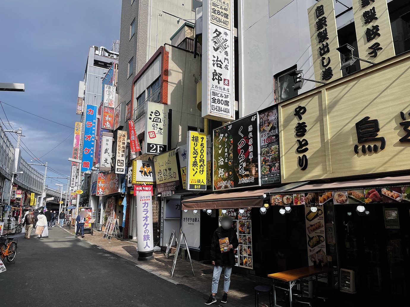 kimetsu-no-yaiba-gyutan-tanjiro1