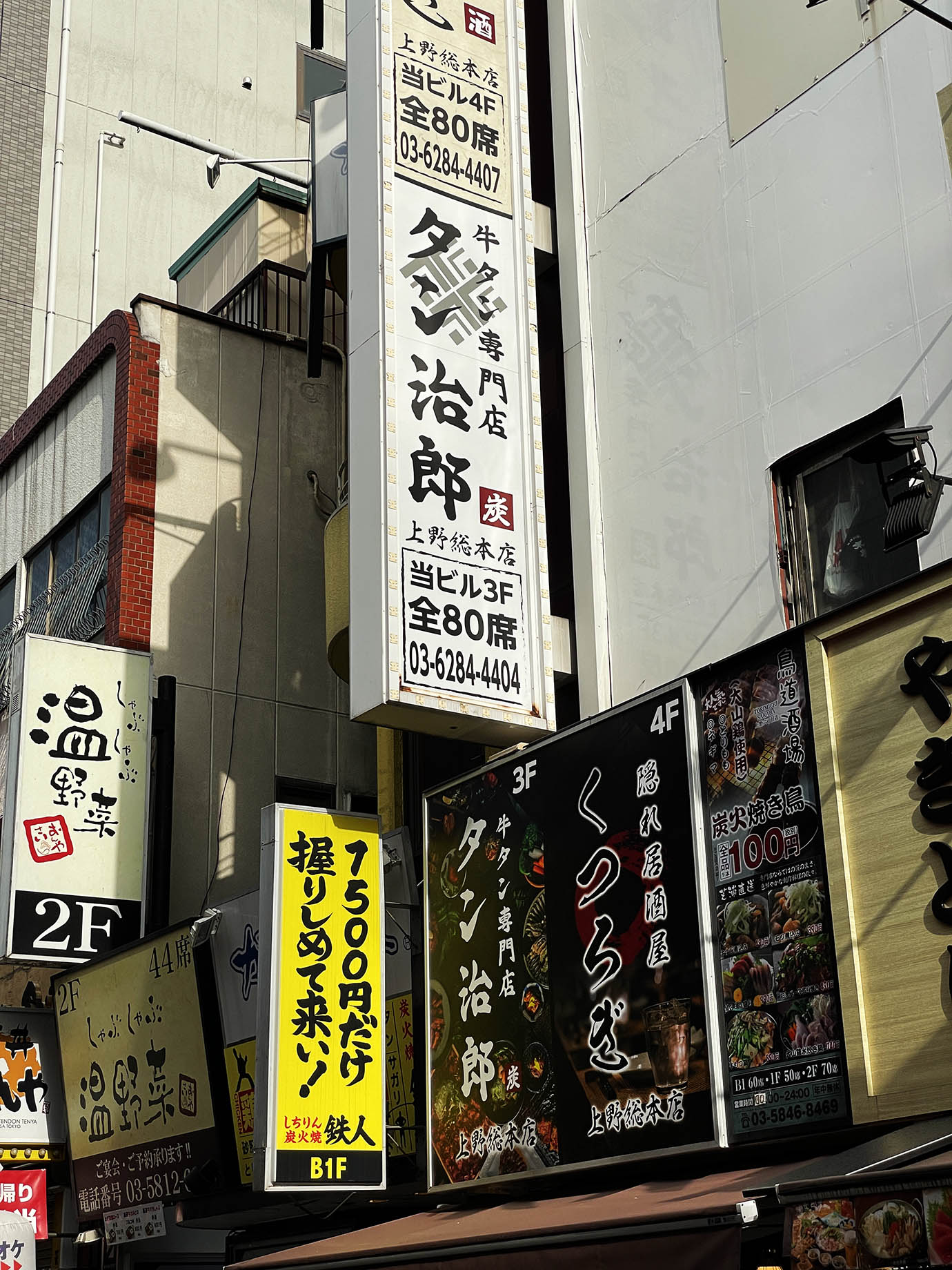 kimetsu-no-yaiba-gyutan-tanjiro2