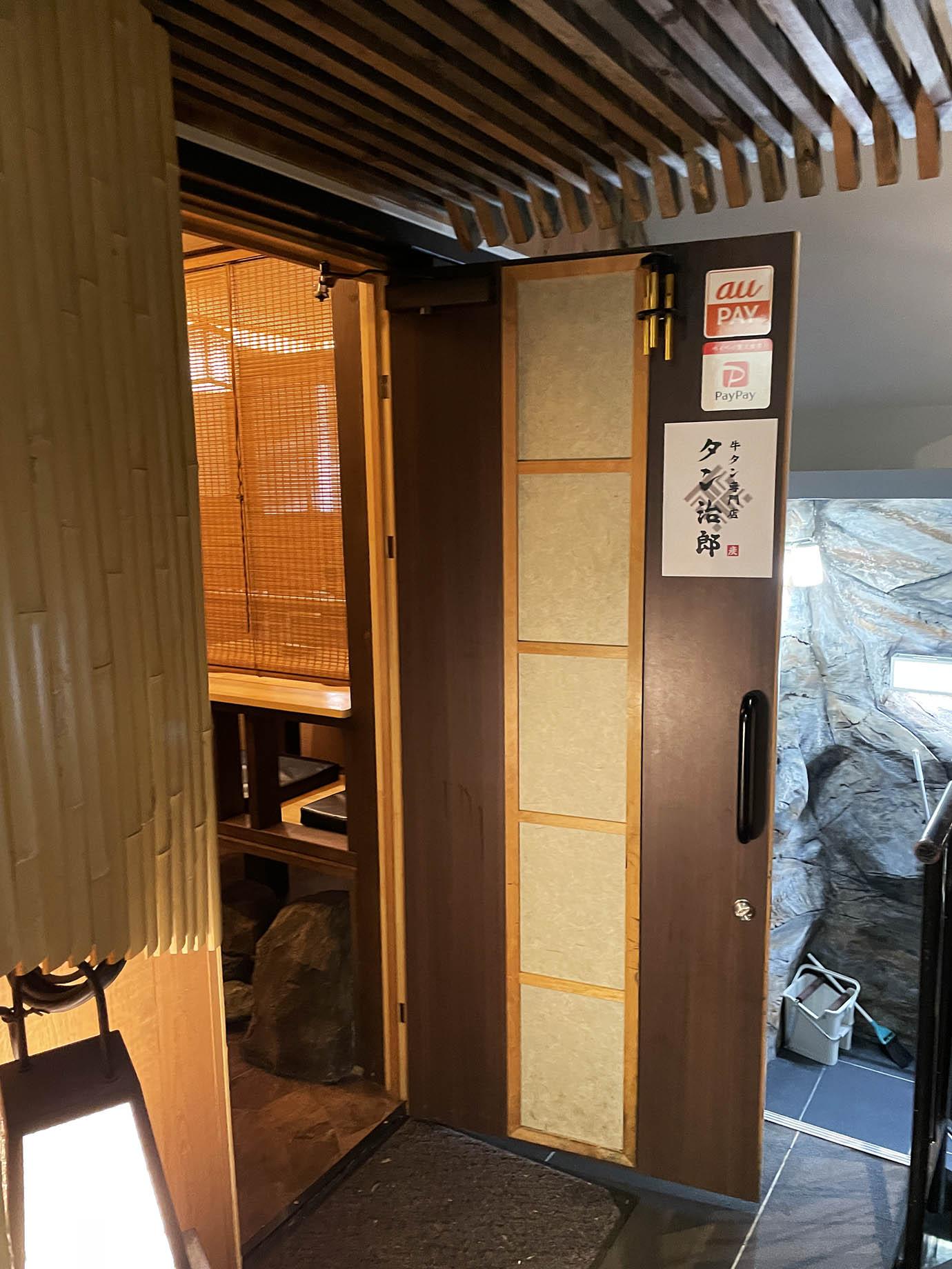 kimetsu-no-yaiba-gyutan-tanjiro3