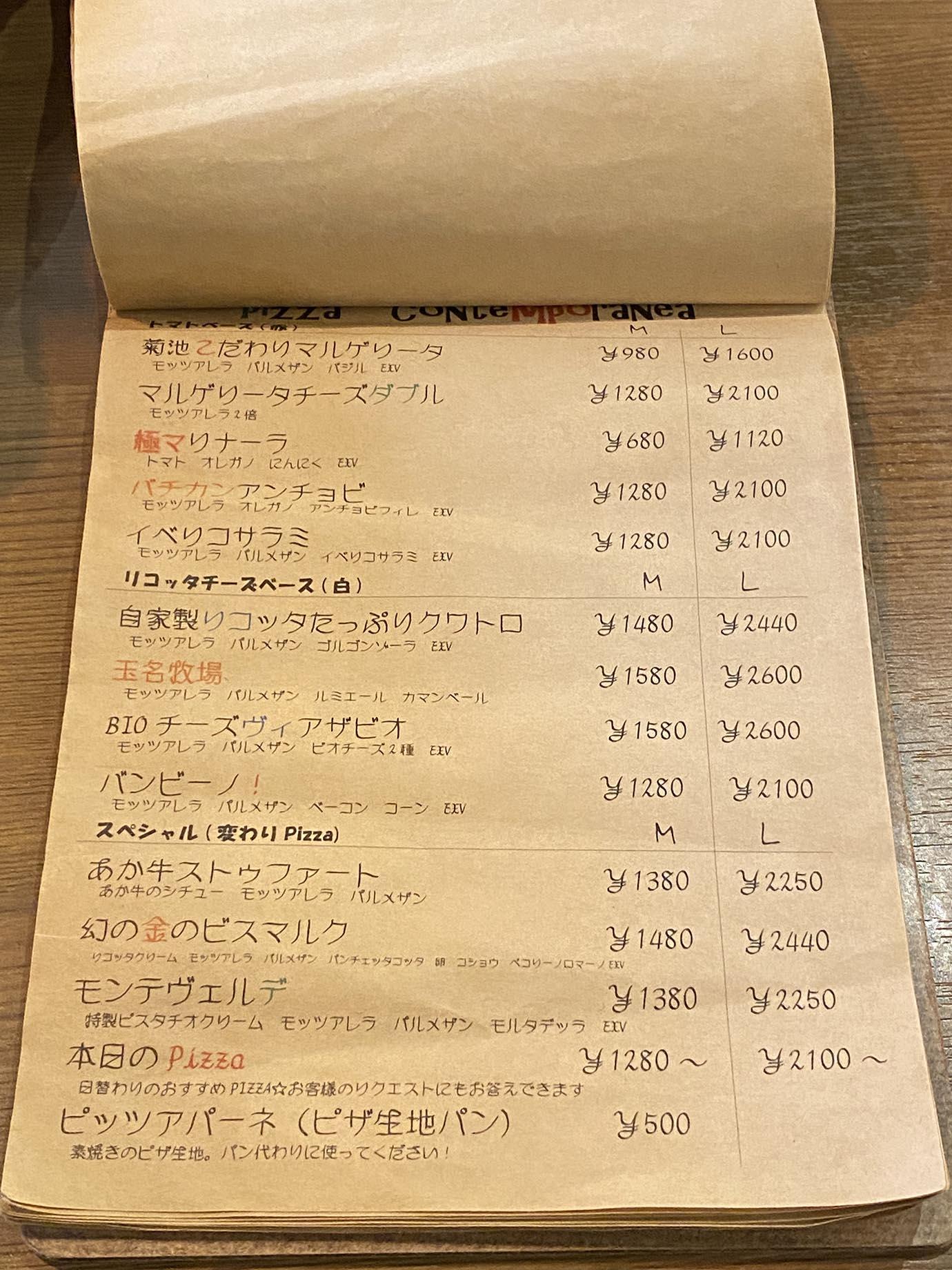 kumamoto-pizza-napoletana-il-forno-doro9