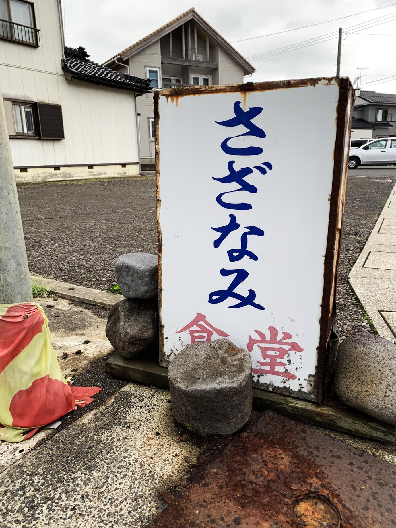 niku-akita6