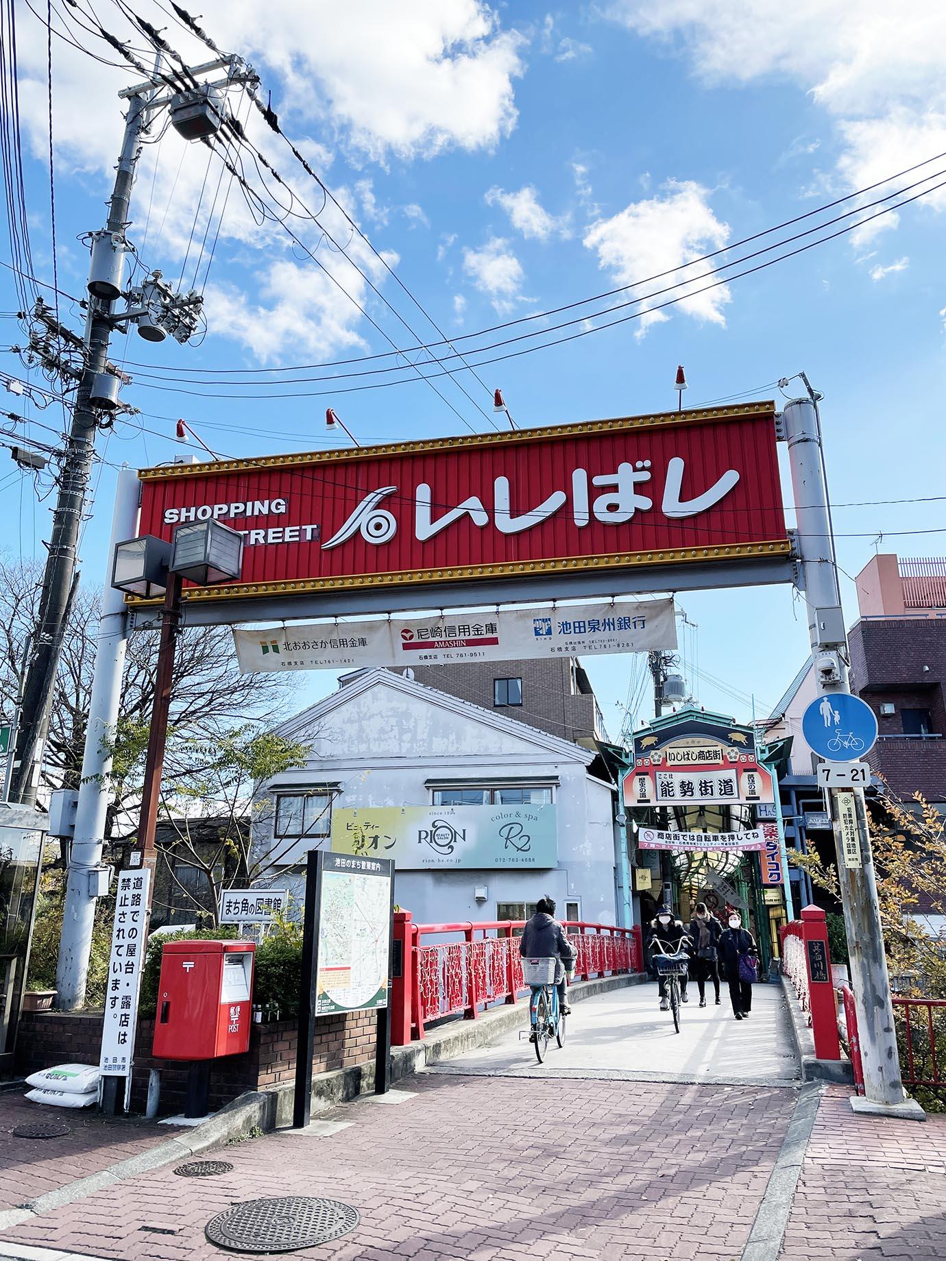 okonomiyaki4.