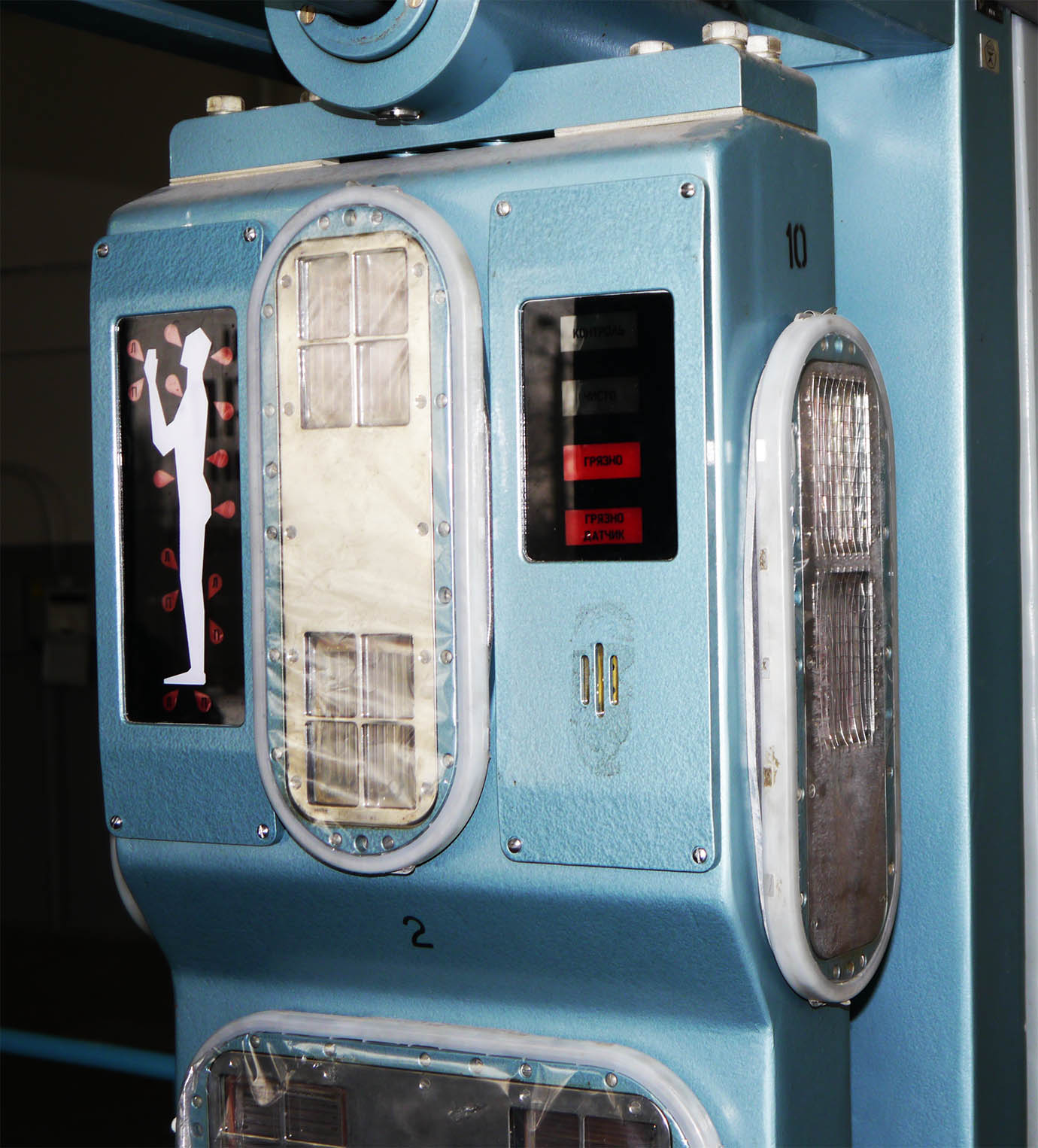 chernobyl-cafeteria48