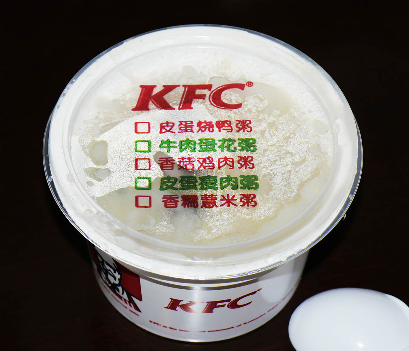 kfc-china2