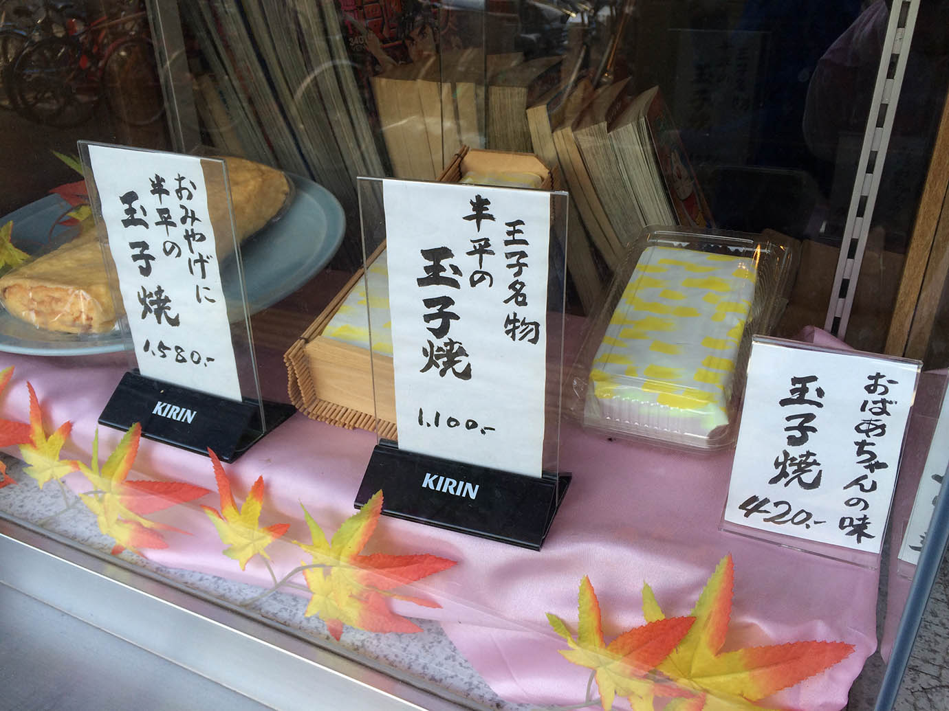 kitsune-tamago1