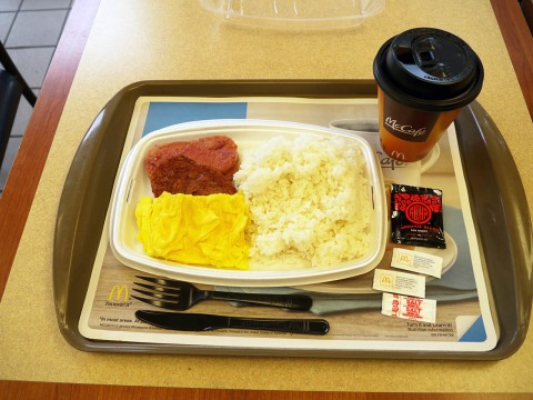 【グルメ】マクドナルドの玉子焼き朝食定食がけっこうイケる件 / 玉子焼きと肉にライスがピッタリ