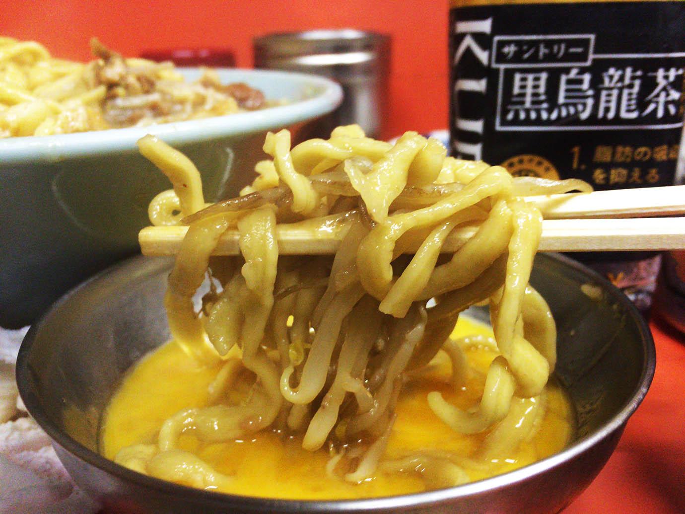 ramen-jiro1
