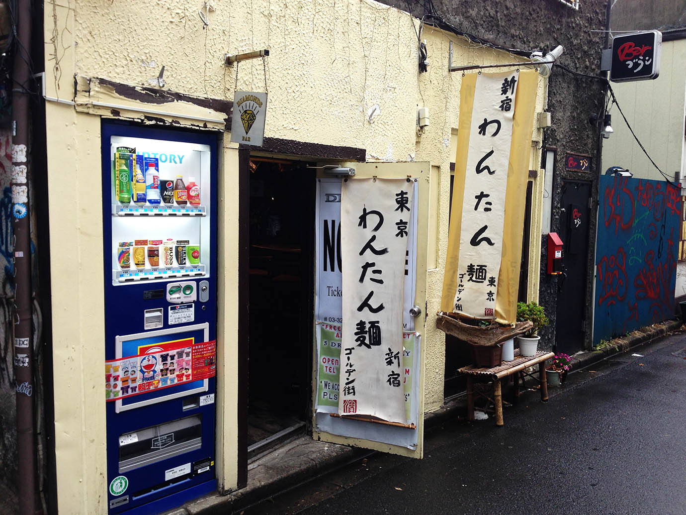 shinjuku-golden-wantanmen1
