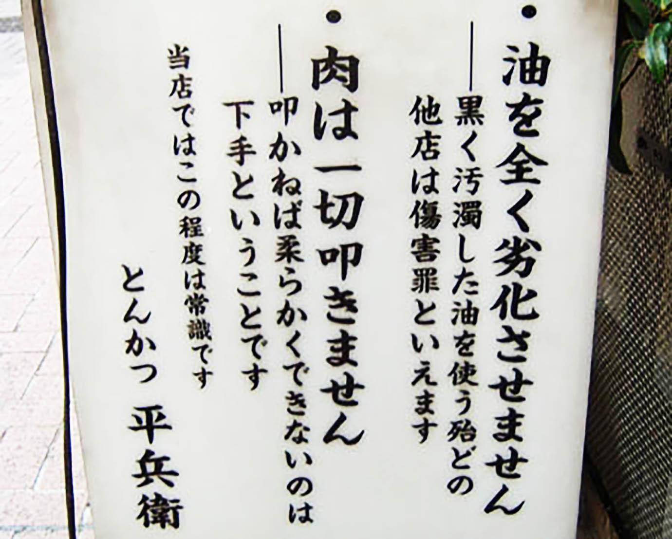 tonkatsu-ueno7