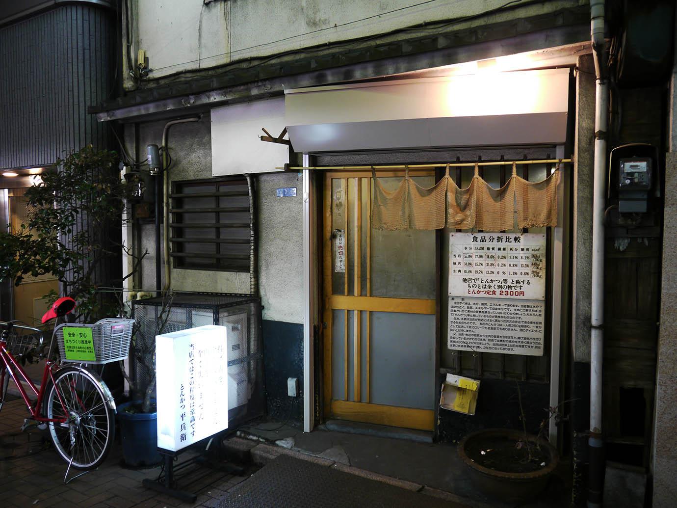 tonkatsu-ueno8