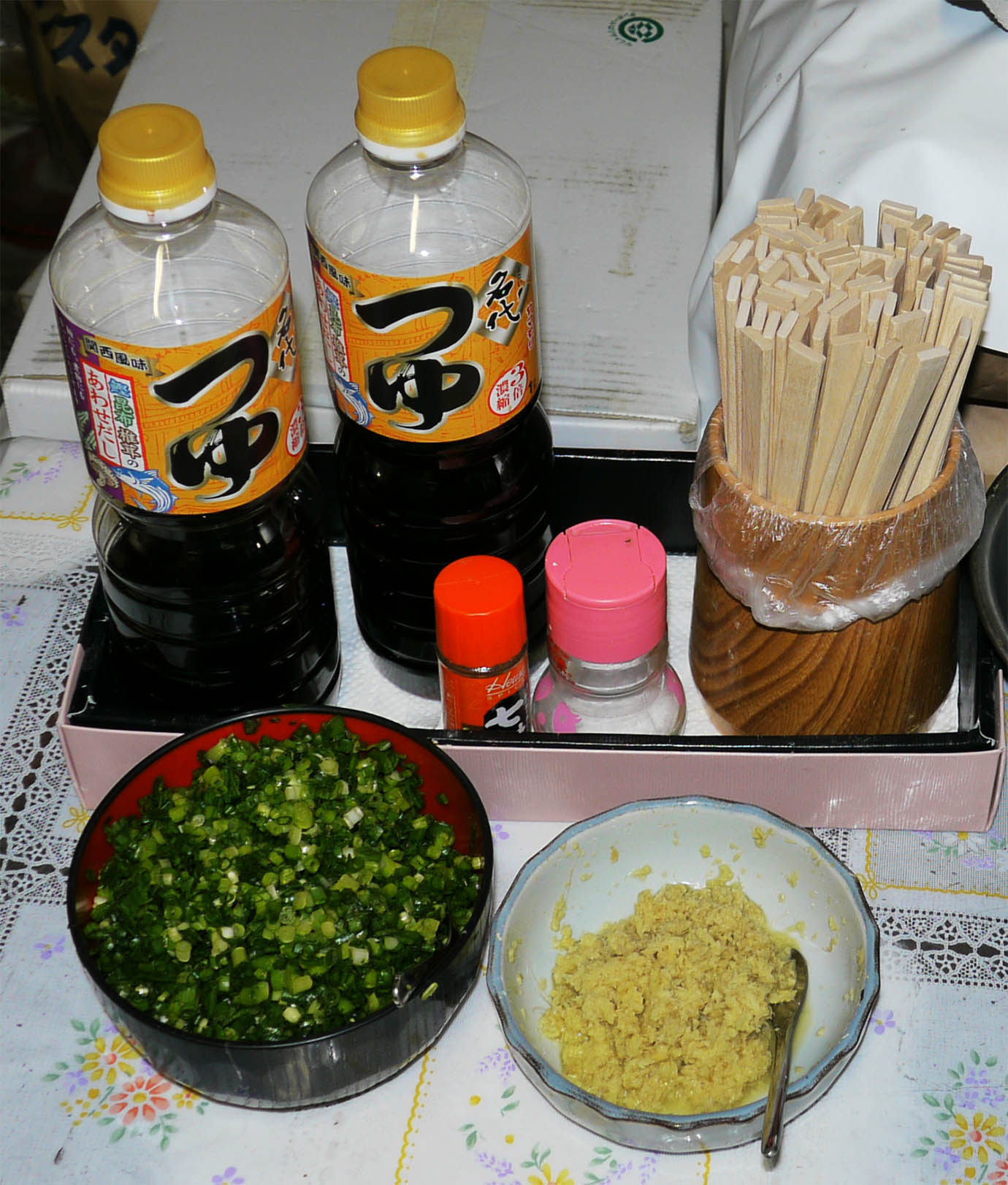 udon12