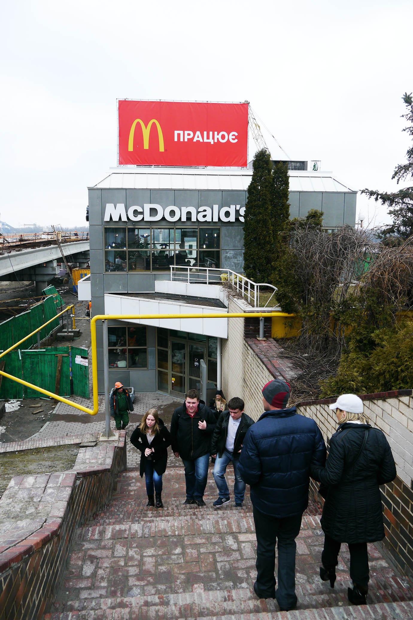 ukrainian-mcdonalds1