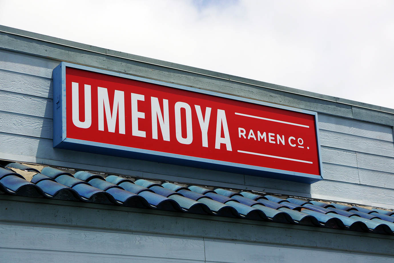 umenoya-ramen-jiro4