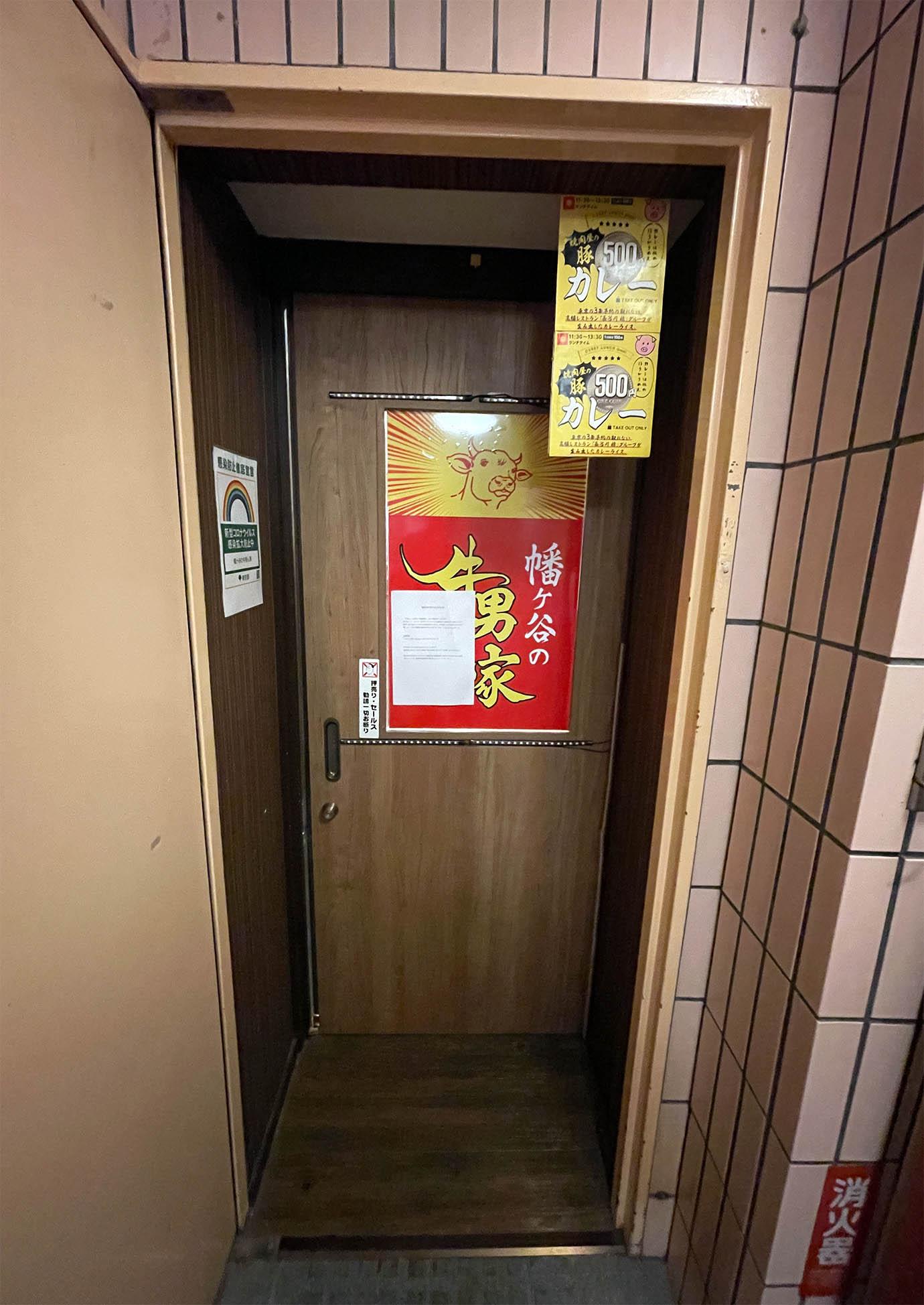 yakiniku-ushi10