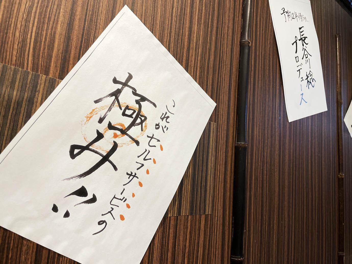 yakiniku-ushi33