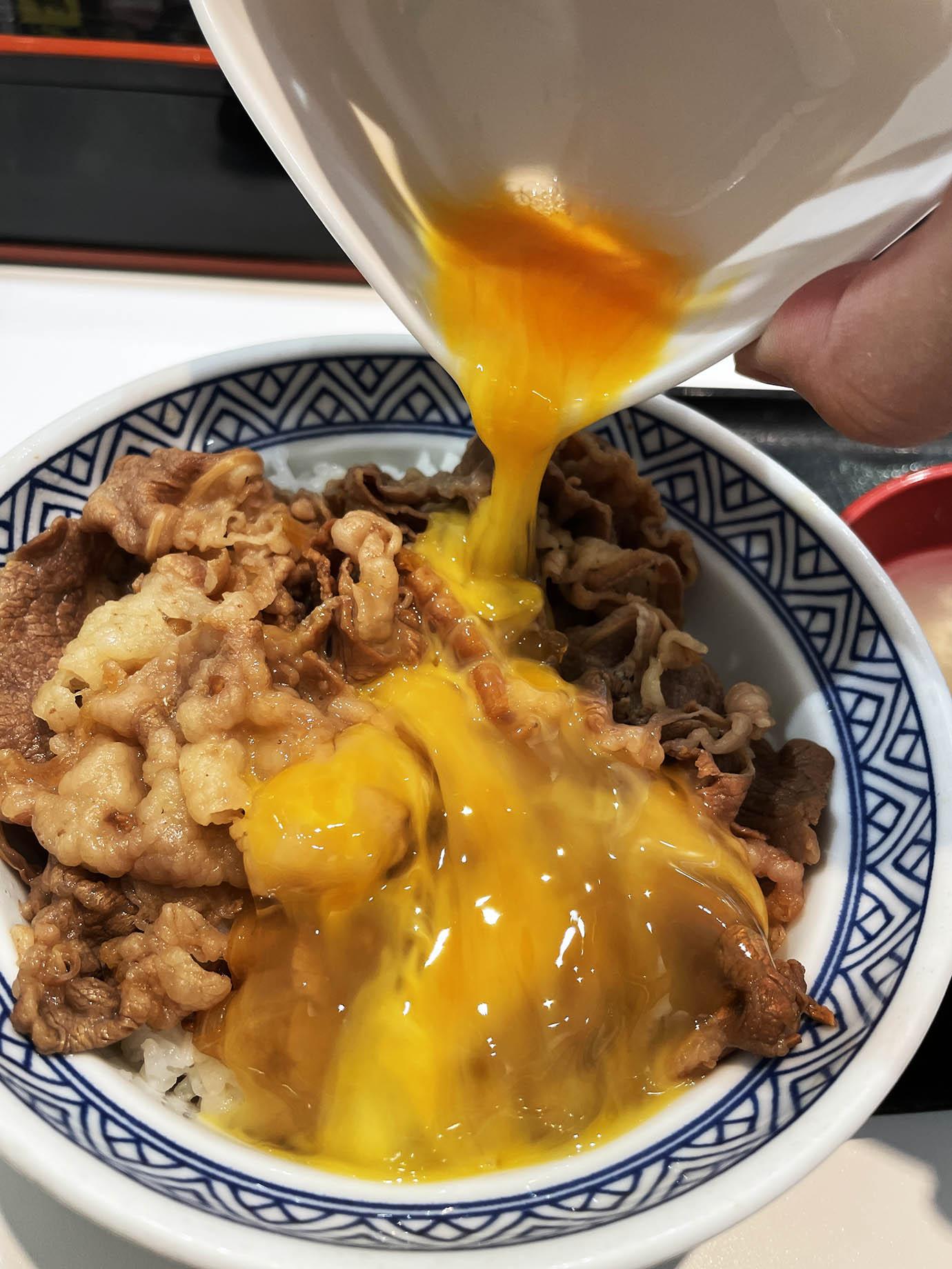 yoshinoya-gyudon-umai6