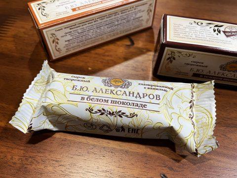 【甘美グルメ】アレクサンドロフのシロークが絶品すぎる / アイスと常温お菓子の中間的スイーツ