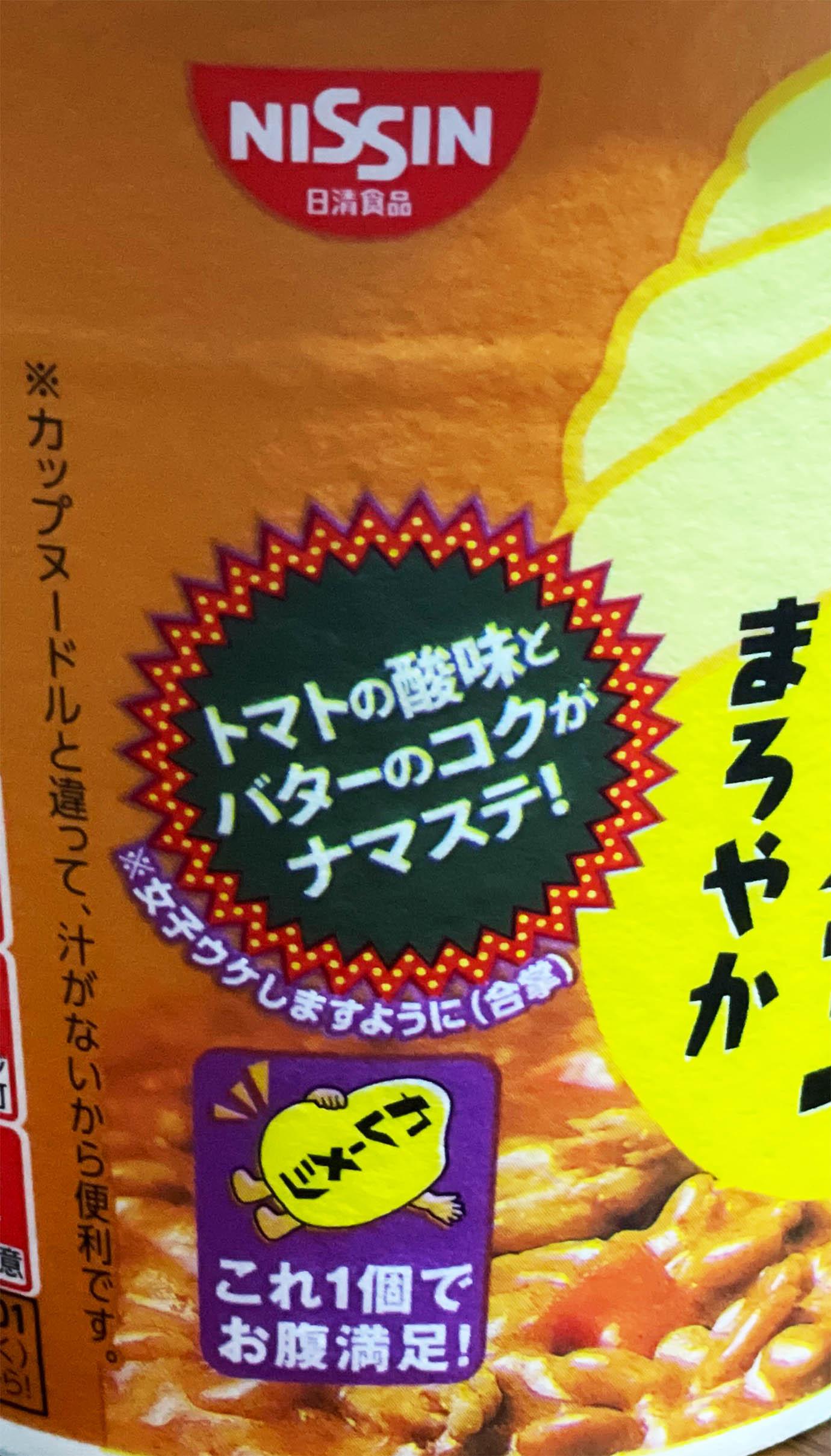 curry-meshi-umai2