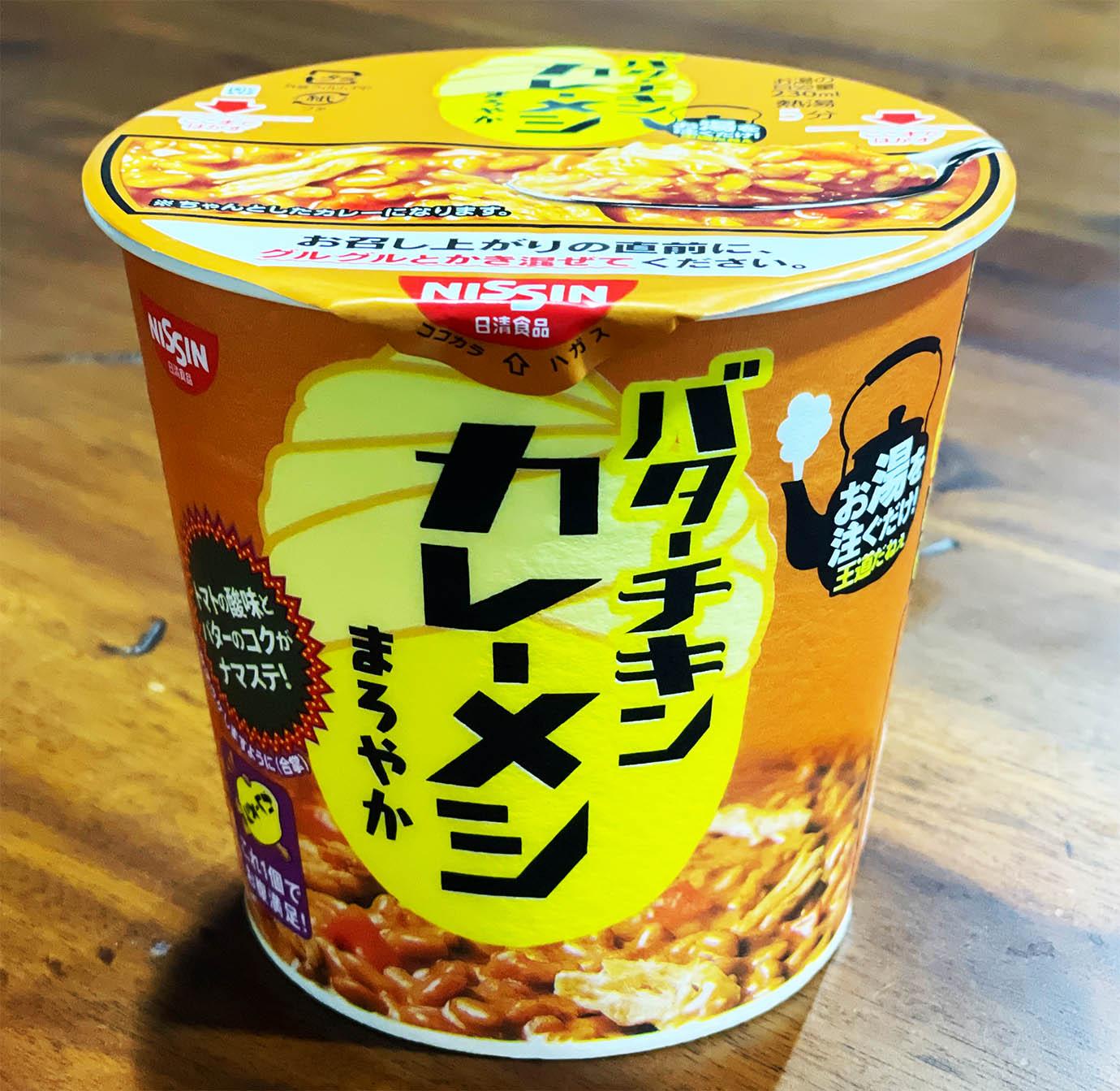 curry-meshi-umai3