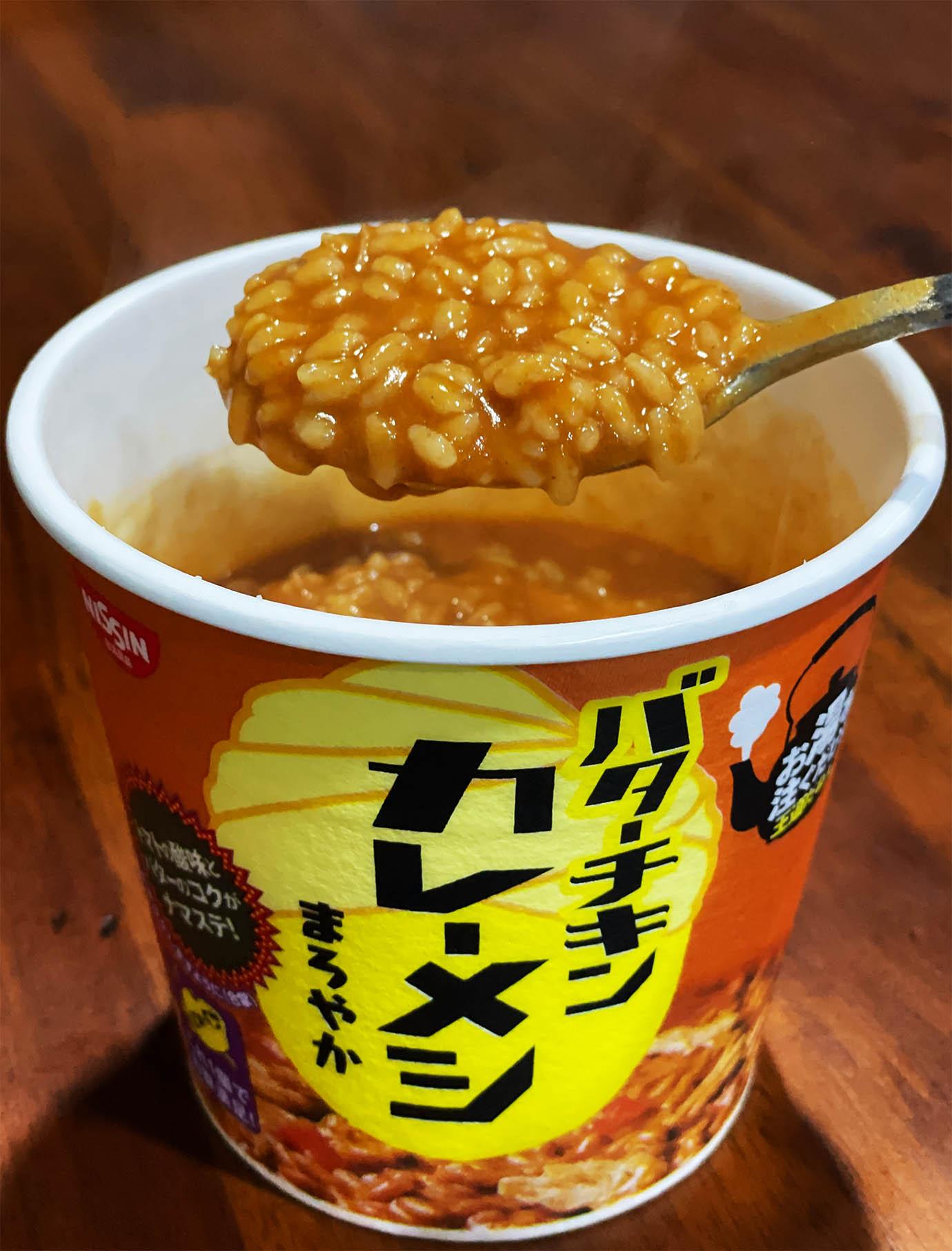 curry-meshi-umai8