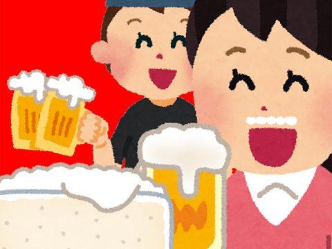 【贅沢グルメ】エビス生ビールが飲み放題! 居酒屋が奮起して店内営業再開 / 淡水研究室