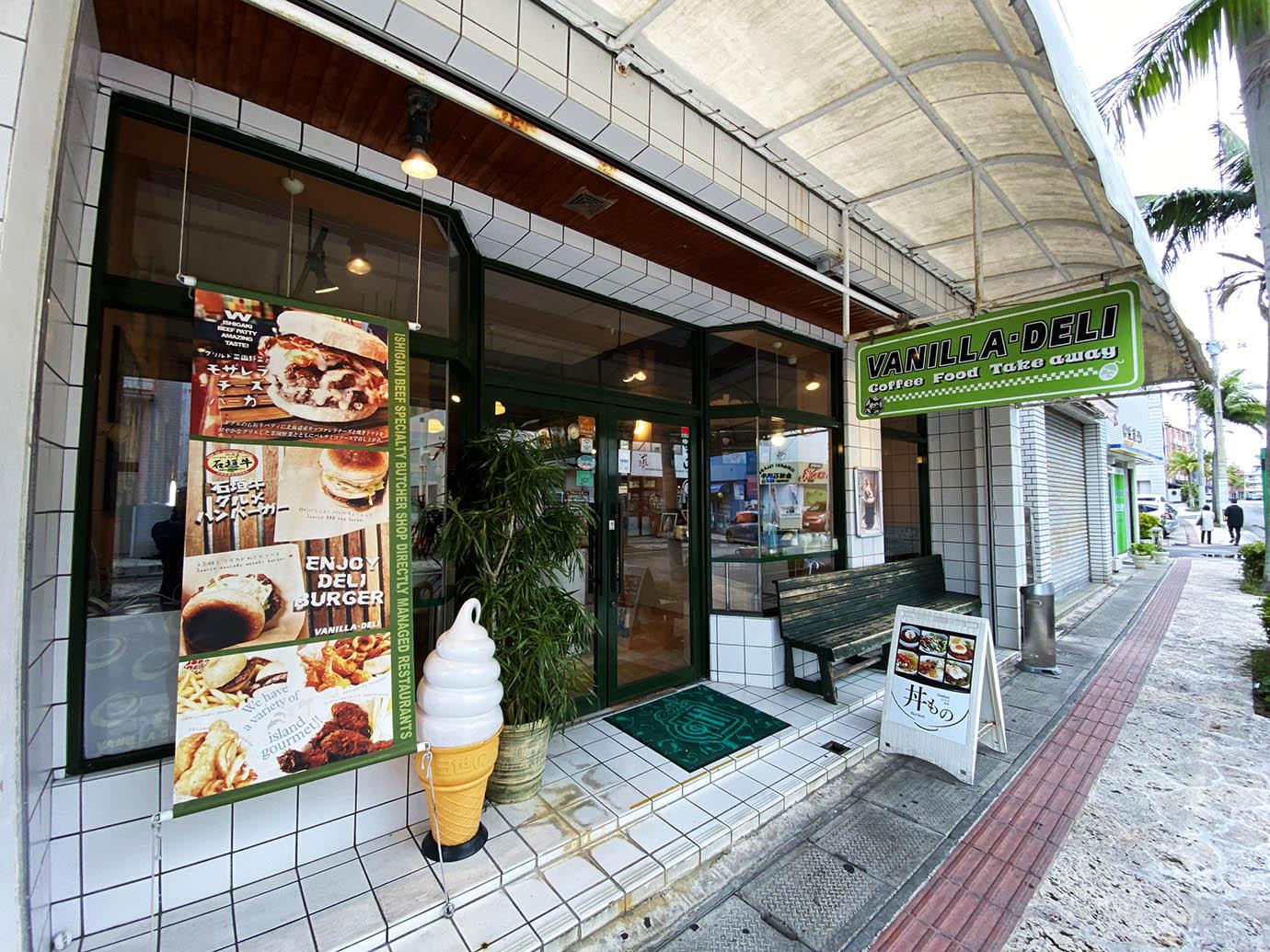 ishigakijima-hamburger2