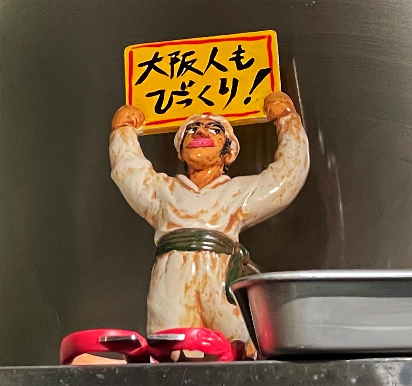 osaka-madras-curry-akasaka5