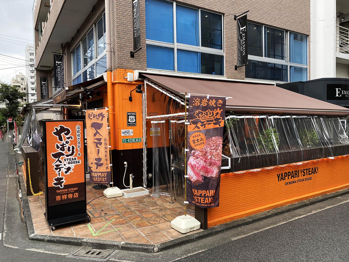 yappari-steak-tokyo4