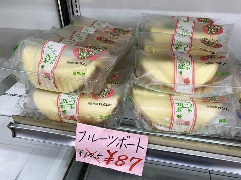 【秘密グルメ】おいしいパンが安い「たけや製パン直売所」がパンの聖地すぎた